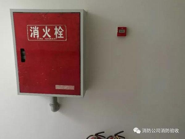 消防改造手续